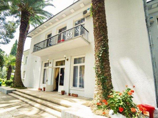 отель гагра абхазия официальный